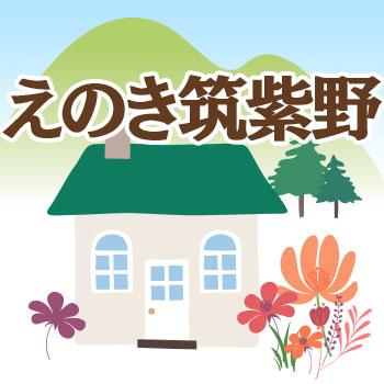 台風12号のお知らせ