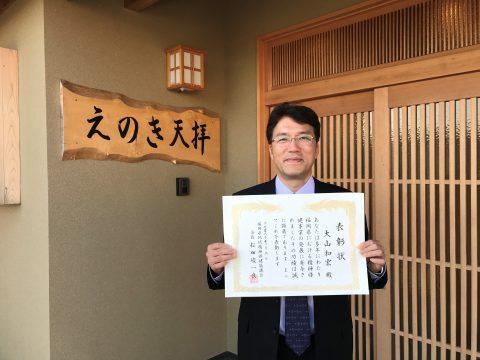 平成28年度福岡県精神保健福祉大会 こころの健康づくり大会